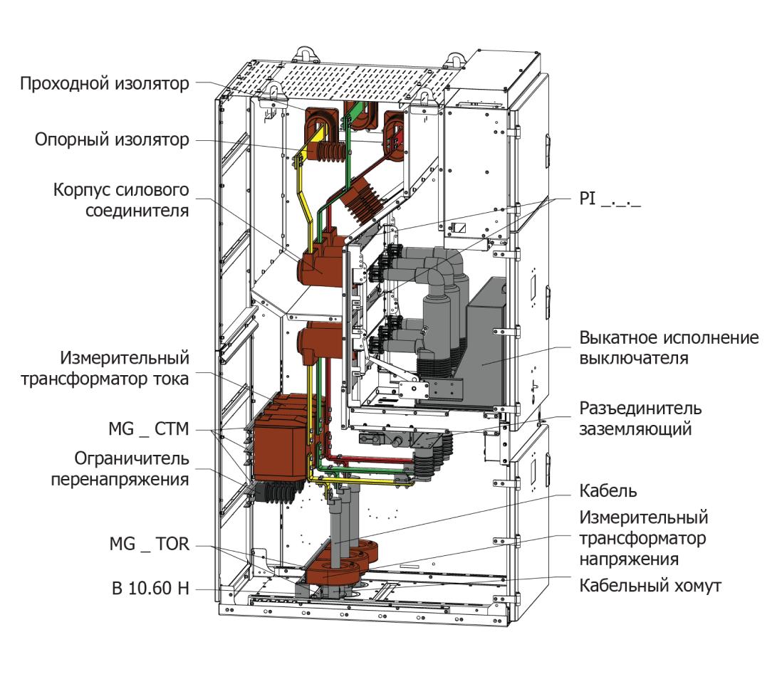 Комплектация корпуса HWM для исполнений (Отходящая линия)